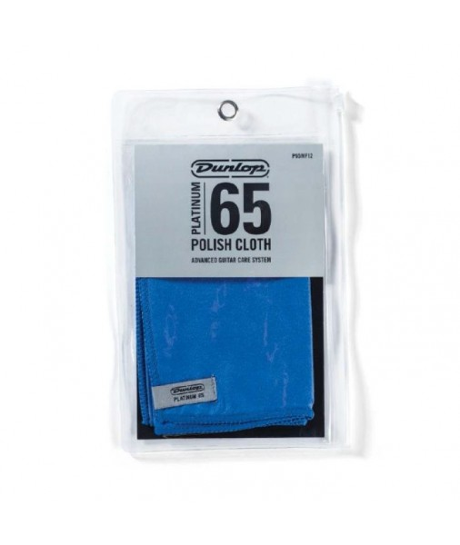 Dunlop Platinum 65 Guitar Polishing Cloth - Cleaning Cloth - J65MF12
